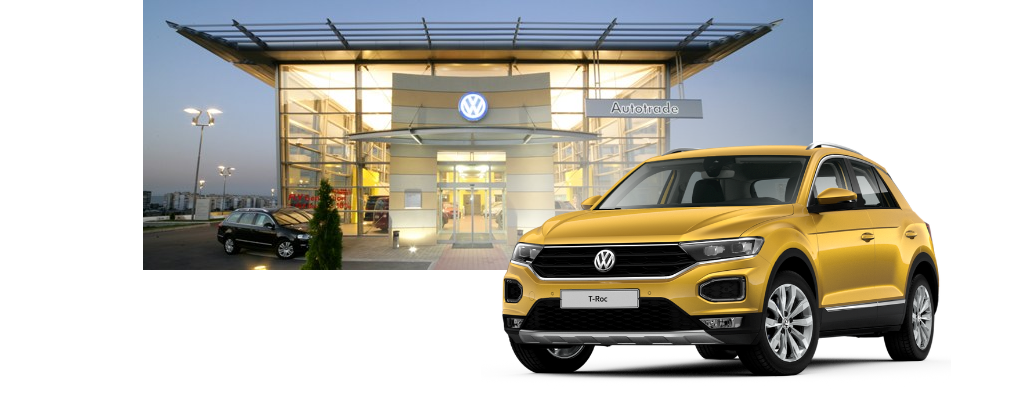 Продажба на автомобили и автосервизни услуги   Автотрейд ООД